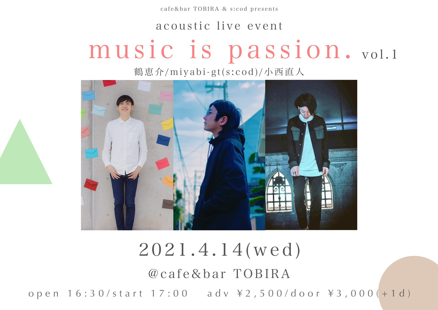 music is passion vol.1